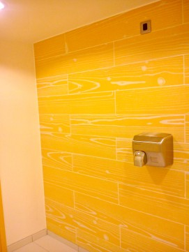 Yellow Timber Effect Plank Tiles on WC Walls